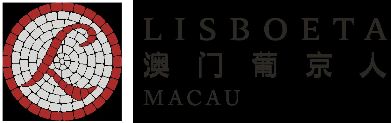 Lisboeta Macau Careers